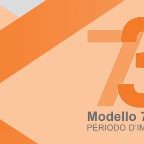 MODELLO ICRIC 2017 SCARICARE