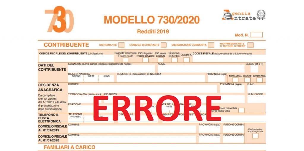 Modello 730 2020 integrativo : è già possibile presentarlo