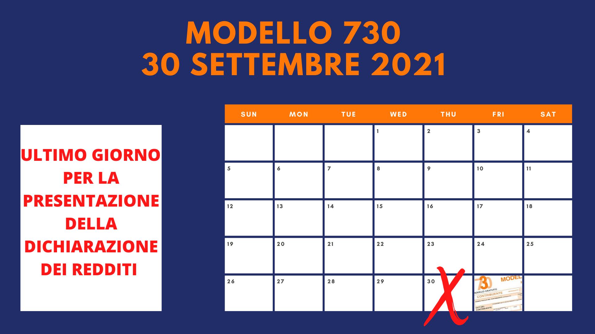 Modello 730: c'è ancora tempo fino al 30 settembre 2021